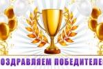 ИТОГИ ПАТРИОТИЧЕСКОГО ФЕСТИВАЛЯ - КОНКУРСА «МИР БЕЗ ВОЙНЫ»