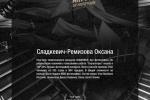 РАБОТА ФОТОГРАФА МЦ «СОВРЕМЕННИК» ОКСАНЫ РЕМИЗОВОЙ ВОШЛА В «TOP-33» ЛУЧШИХ ФОТОГРАФИЙ МЕЖДУНАРОДНОГО  КОНКУРСА «35AWARDS»!
